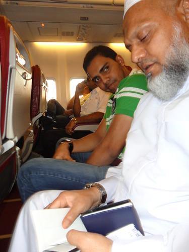 في الطائرة