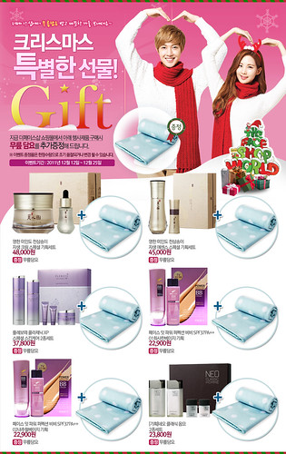 Kim Hyun Joong The Face Shop Promotion [201112]