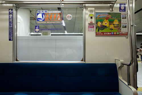 Tsukijishijo 17 Dec 2011