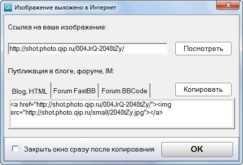 screen111217-082926