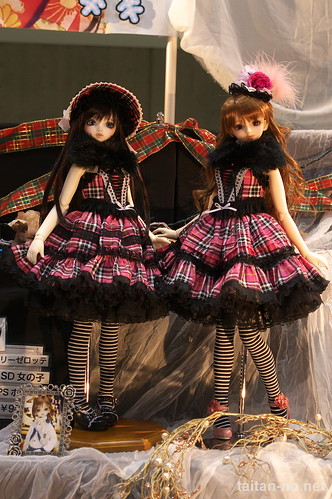 DollsParty26-DSC_8650