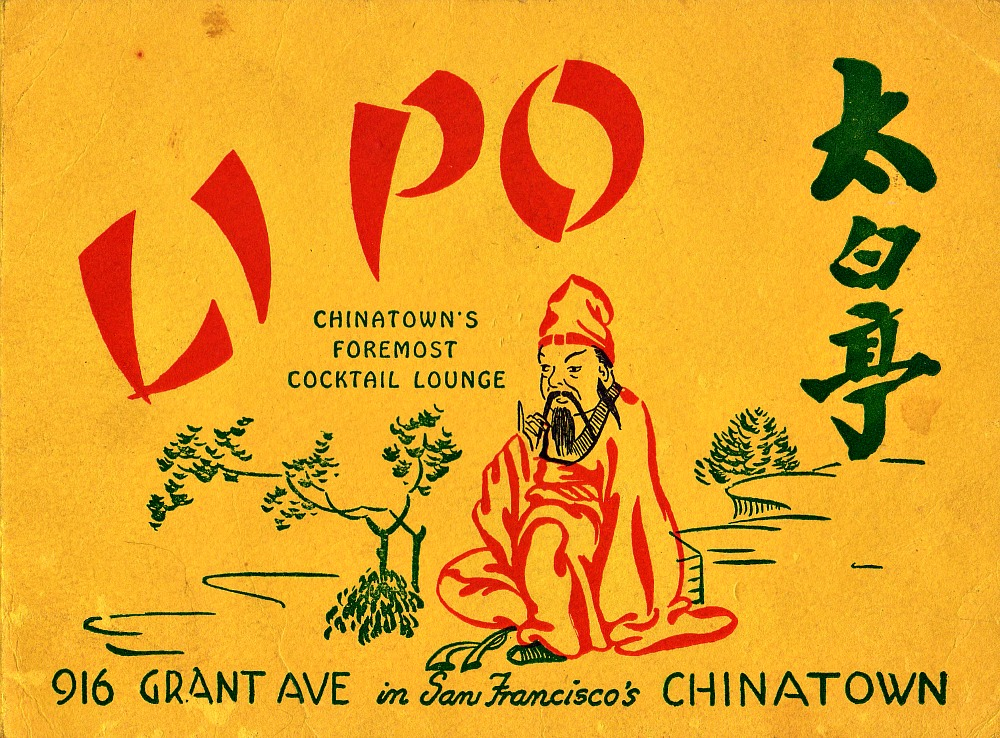 James Paul Stalls, Jr at the Li Po Lounge, Chinatown, San Francisco, California 1944