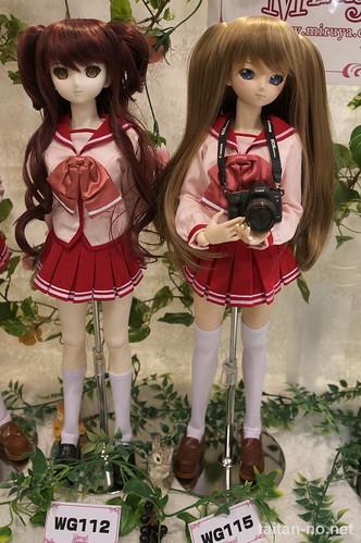 DollsParty26-DSC_9011