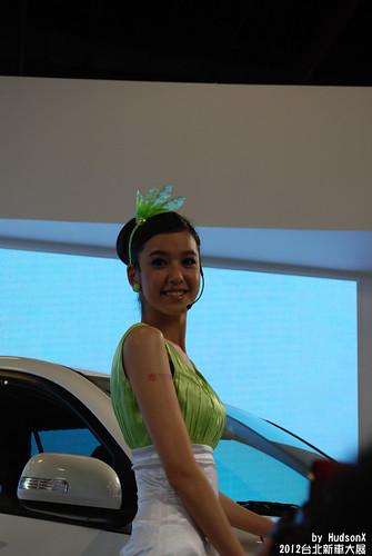 Toyota Girl(7)