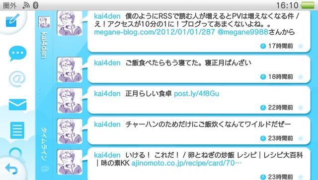 2012-01-02-161024