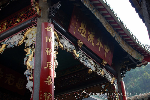 detail of Lin Fung Temple