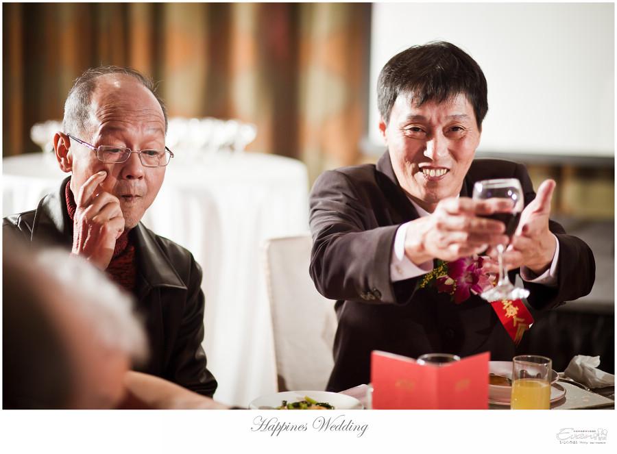 婚禮紀錄 緯洋&純華 _0127