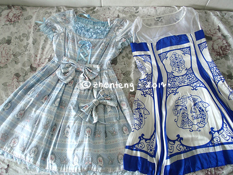 11 royal blues