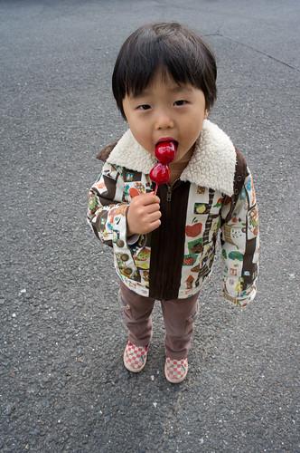 ichigo love