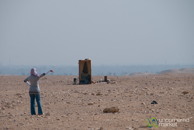 Desert Scapes at the Red Pyramid -  Dahshur, Egypt