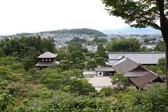 Vista de Kyoto