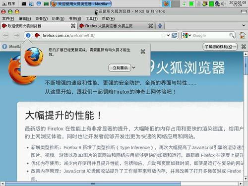 Firefox in Macis