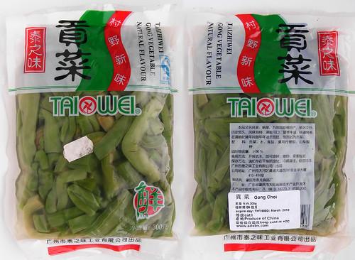 Zakje chinese groenten, gong cai