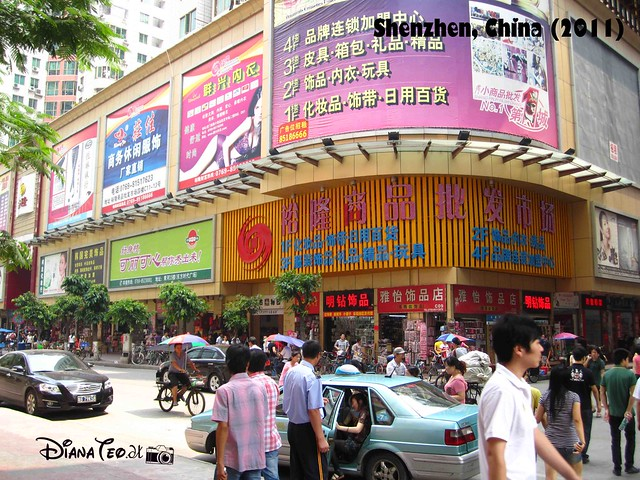 Shenzen- Day 2 05