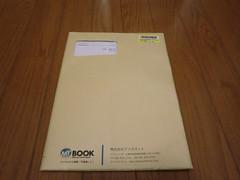 20120113マイブック公式マニュアル-001