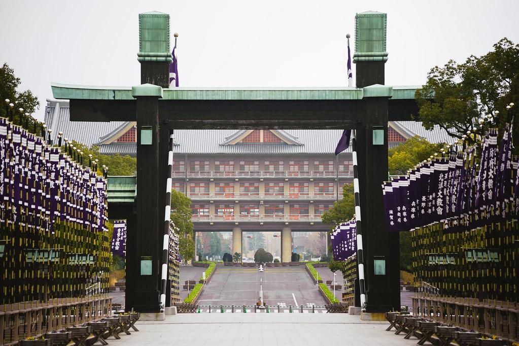 Nara Tenri
