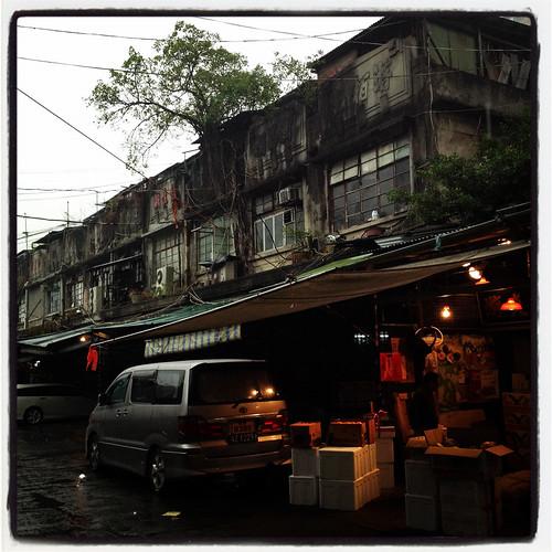 Yau Ma Tai Market