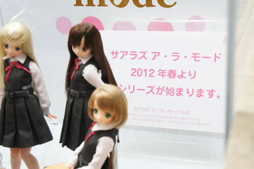 DOLL SHOW 33 AZONE Booth