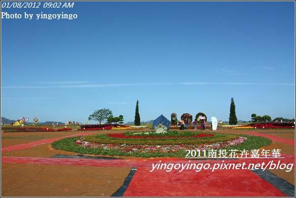 2011南投花卉嘉年華20120108_I2305