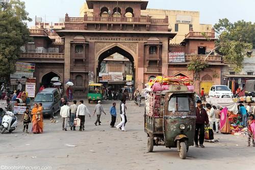 Sardar Market Gateway