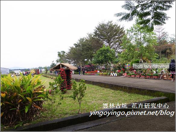 雲林古坑_花卉研究中心20120123_R0050655