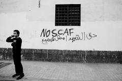 #NoSCAF graffiti حق الشهيد مش هيضيع