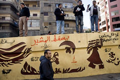 #Graffiti Down with SCAF يسقط المشير