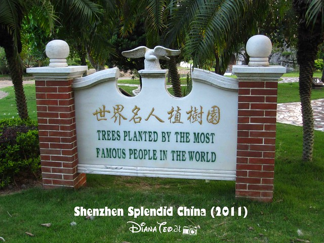 Shenzhen Splendid China 15