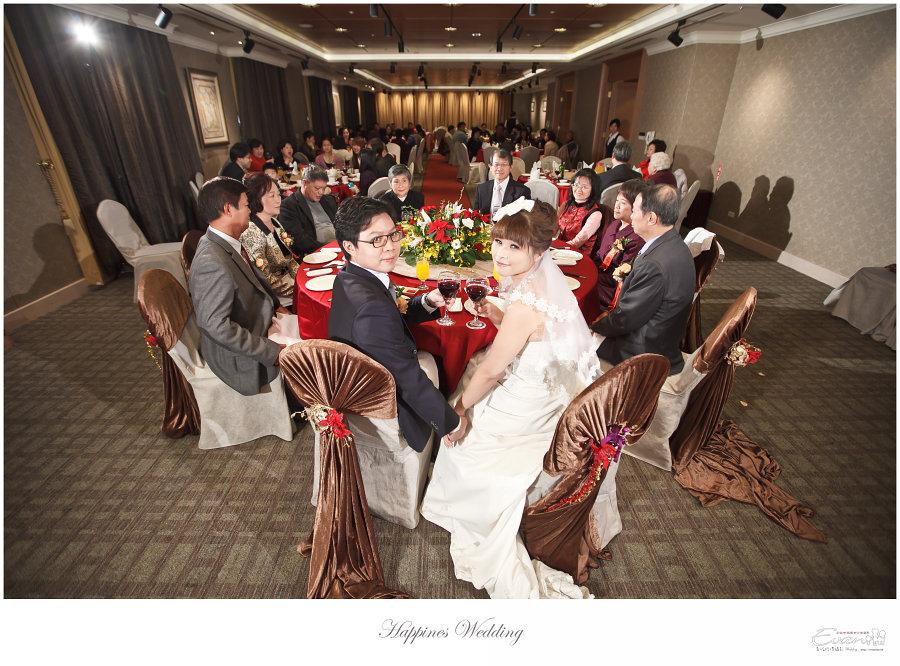 婚禮紀錄 婚禮攝影_0179