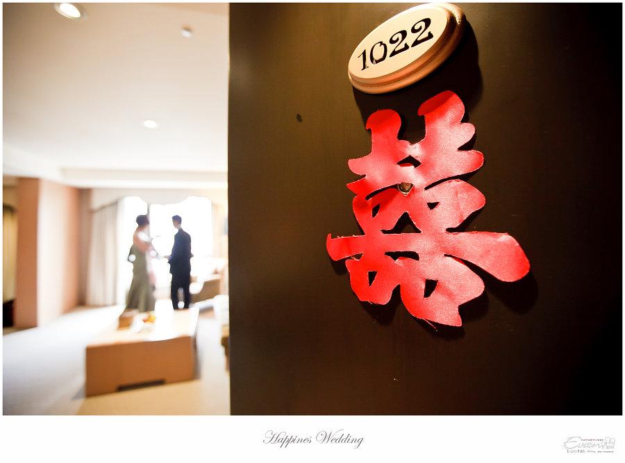 婚禮紀錄 婚禮攝影_0198
