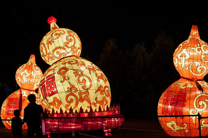 2012 Spring exhibit of lanterns