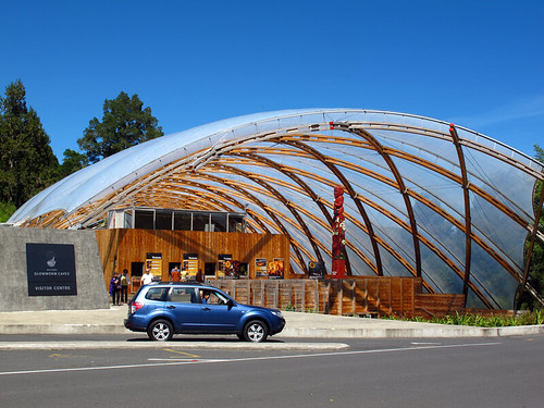 Waitomo Caves Visitor Centre