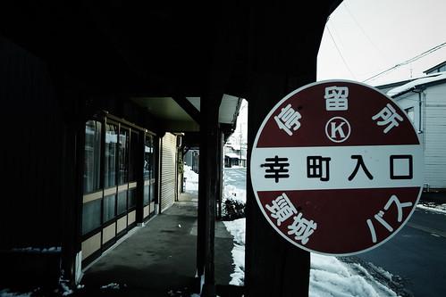 雪の街かど 3