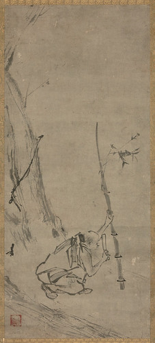 Liang Kai: The Sixth Patriarch Cutting the Bamboo