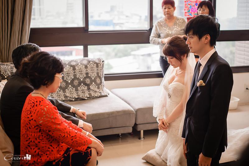 郁強 & 安安 婚禮紀錄_111