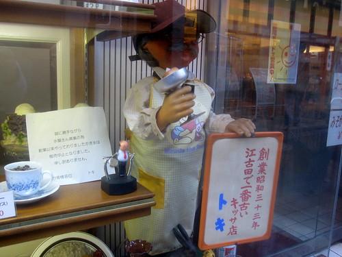人形@トキ(江古田)