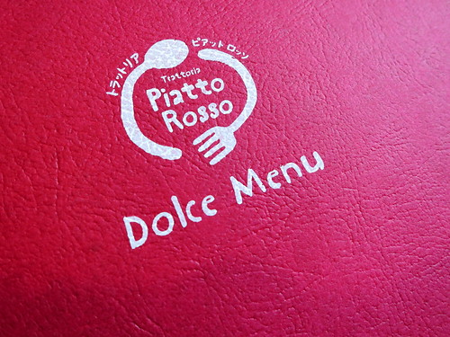 Piatto Rosso ピアットロッソ 大宮店
