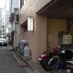 サンライズホテルで共同配送こうちの勉強会 by haruhiko_iyota