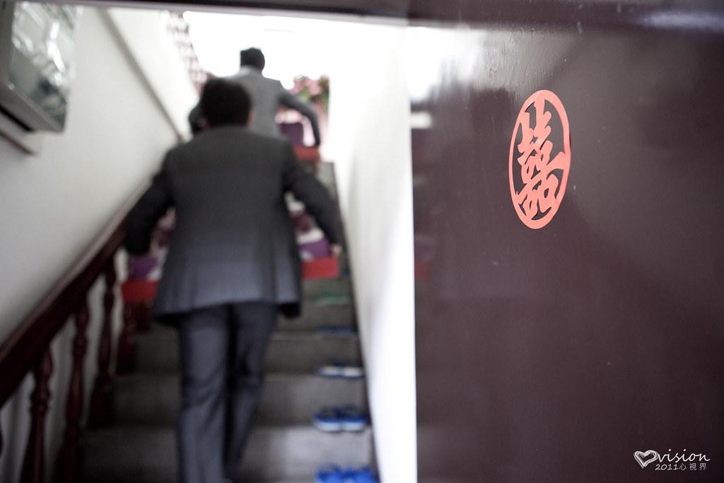 20111126嘉原.淑娟幸福啟航-030.jpg