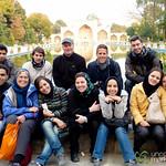 Iranian University Students - Esfahan, Iran