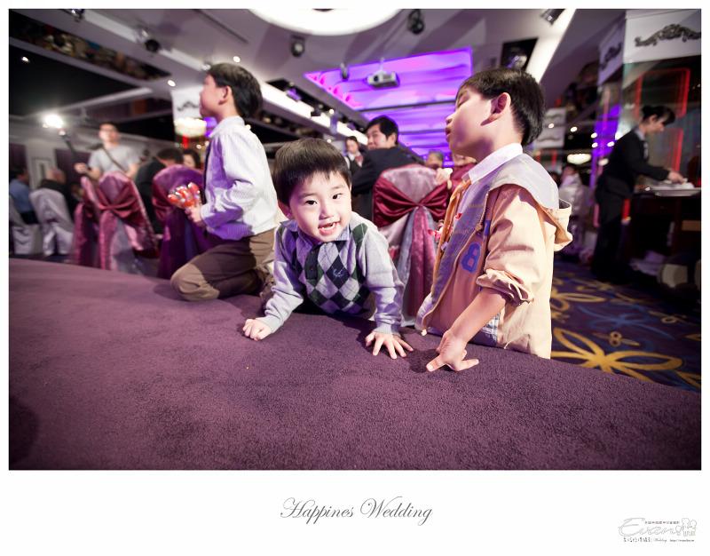 [婚禮攝影] 威智&佳慧  婚禮紀錄_0255