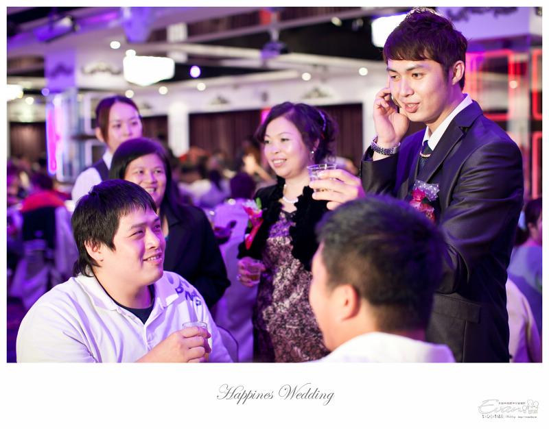 [婚禮攝影] 威智&佳慧  婚禮紀錄_0326