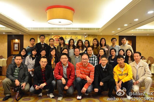 交通大学香港校友总会389次聚会青年校友合照