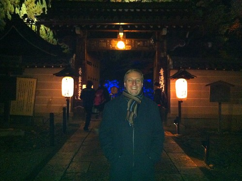 Dinner in a temple at Infinity Ventures Summmit 2011 in Kyoto