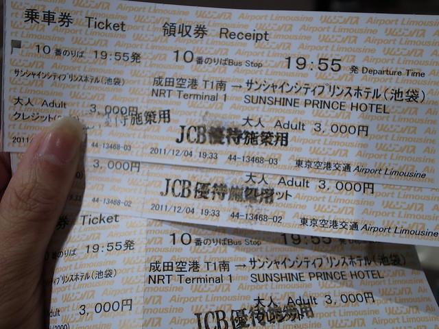 R0012788.JPG