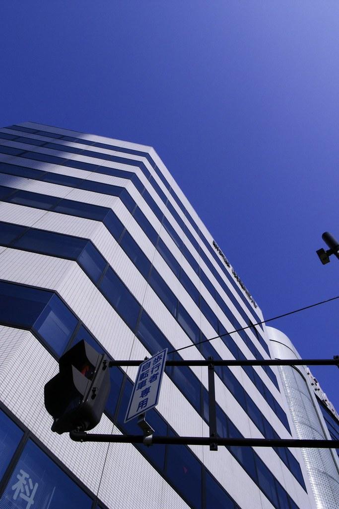 2011-12-14の空