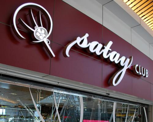 satay_club-1