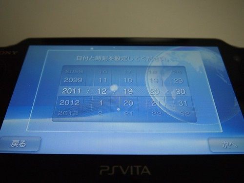 PC194353
