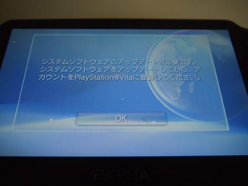 PC194360