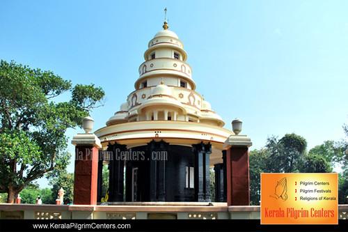 79th Sivagiri Theerthadanam (2011) sivagiri pilgrimage